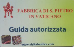 лицензия гида по Ватикану